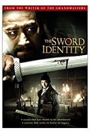 The Sword Identity (Hindi)