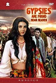 Queen of the Gypsies (1976) Poster - Movie Forum, Cast, Reviews
