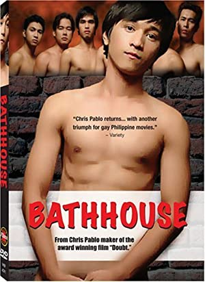 Bathhouse 2005 with English Subtitles 9