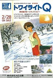 Twilight Q Poster