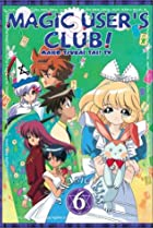 Image of Magic User's Club!