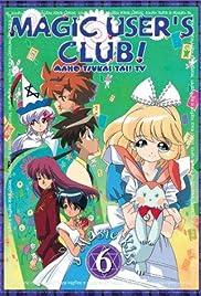 Magic User's Club! Poster