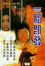 Yi chu ji fa(1991) Poster - Movie Forum, Cast, Reviews