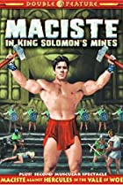 Image of Samson in King Solomon's Mines