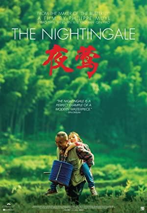 The Nightingale (2013)
