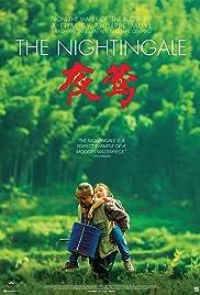 Ye Ying - Le promeneur d'oiseau(2013) Poster - Movie Forum, Cast, Reviews
