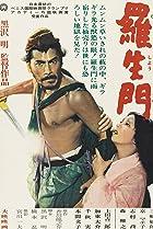 Rashômon (1950) Poster