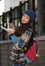 Mi Yang's primary photo