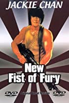 New Fists of Fury (1976) Poster