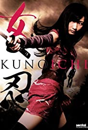 Kunoichi Poster