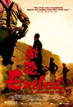Primary image for Exiled