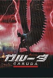 Paksa wayu(2004) Poster - Movie Forum, Cast, Reviews