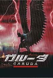 Garuda - Paksa wayu (Telugu)