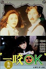Yi yao O.K. Poster