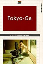 Primary image for Tokyo-Ga