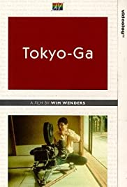 Tokyo-Ga (1985) Poster - Movie Forum, Cast, Reviews