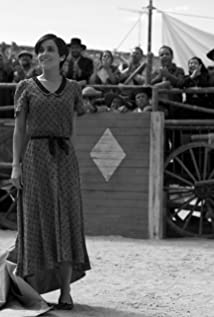 Macarena García Picture