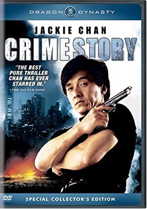 ver New Police Story