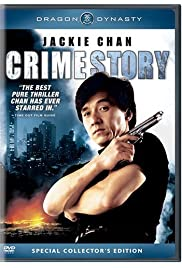 Watch Movie Crime Story (1993)