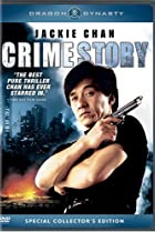 Crime Story (1993) Poster