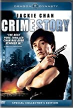 Primary image for Crime Story