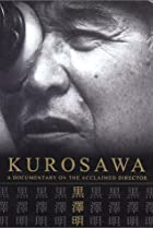 Image of Great Performances: Kurosawa