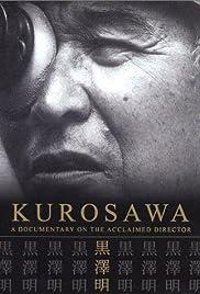 Kurosawa Poster