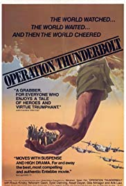 Mivtsa Yonatan(1977) Poster - Movie Forum, Cast, Reviews
