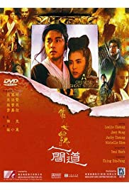 Nonton Film A Chinese Ghost Story II (1990)