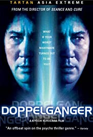 Dopperugengâ (2003) Poster - Movie Forum, Cast, Reviews