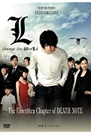 Watch Movie Death Note: L Change the World (2008)