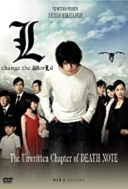 L: Change the World (2008) Poster - Movie Forum, Cast, Reviews