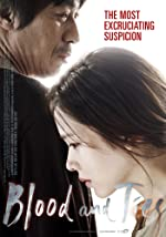 Blood and Ties(2013)