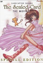 Cardcaptor Sakura: The Sealed Card Poster