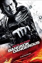 Bangkok Dangerous(2008)