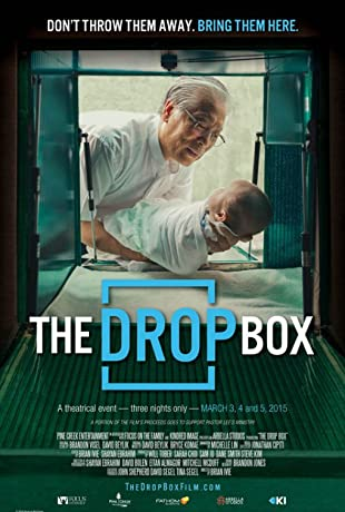 The Drop Box (2015)