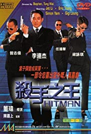 Hitman(1998) Poster - Movie Forum, Cast, Reviews