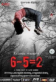 6-5=2(2013) Poster - Movie Forum, Cast, Reviews
