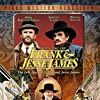 The Last Days of Frank and Jesse James (1986)