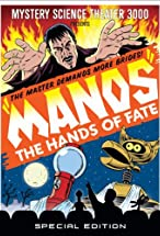 Primary image for 'Manos' the Hands of Fate
