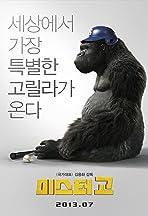 Mi-seu-teo Go