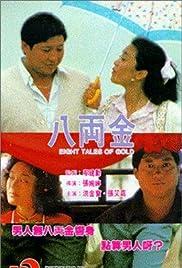 Ba liang jin Poster