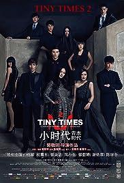 Tiny Times 2.0(2013) Poster - Movie Forum, Cast, Reviews