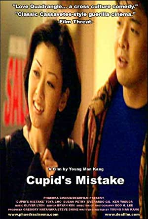 Cupid's Mistake