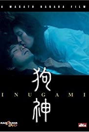 Inugami(2001) Poster - Movie Forum, Cast, Reviews