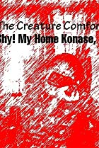 The Creature Comforts: Shy! My Home Konase, Shy! (2009) Poster