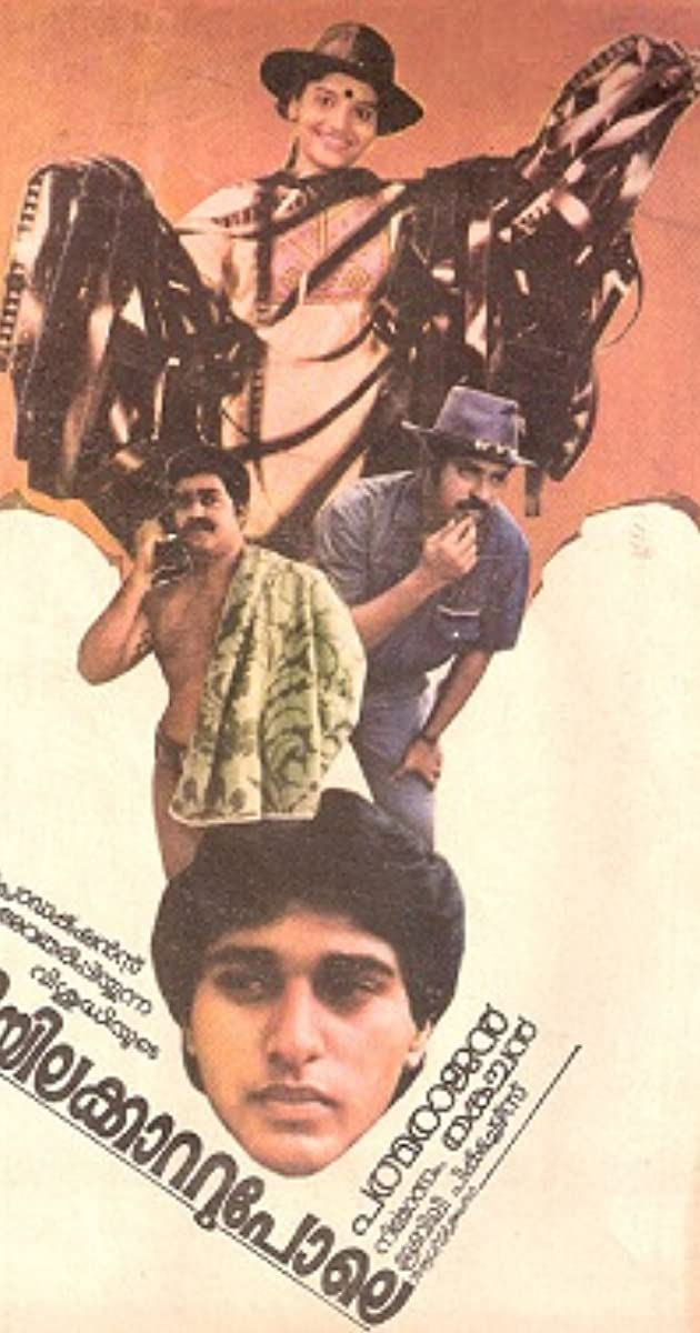 Romans 2013 Malayalam Movie DVDRip english subtitle-adds