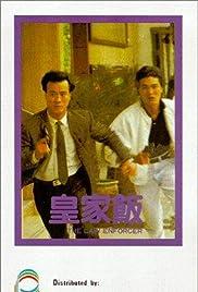 Wong ga fan Poster