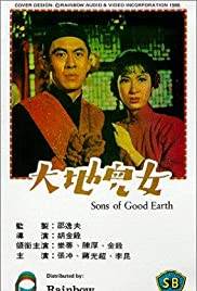 Sons of the Good Earth Poster