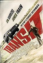 Transit(2012)